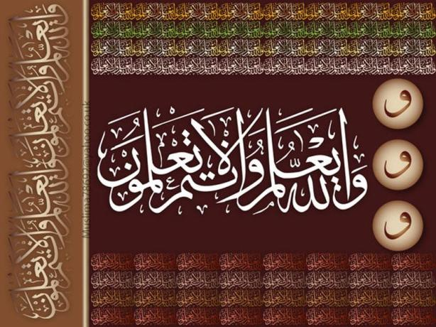 Beautiful Islamic Wallpapers